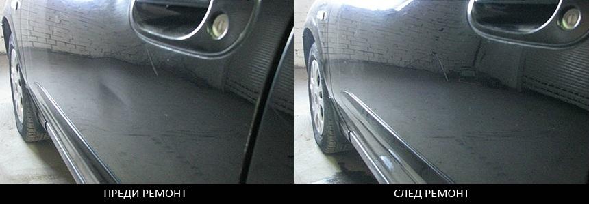 Ремонт на предна лява врата без нужда от пребоядисване